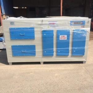 宝聚厂家 塑胶颗粒废气处理设备 立式光氧活性炭一体机支持定做