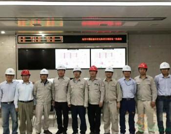 中国能建哈密50MW光热发电项目倒送电一次成功