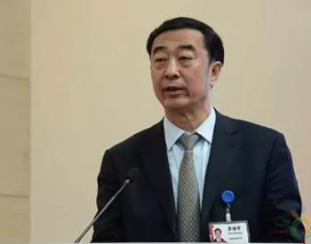 人事 | <em>乔保平</em>辞任龙源电力董事长,贾彦兵接任