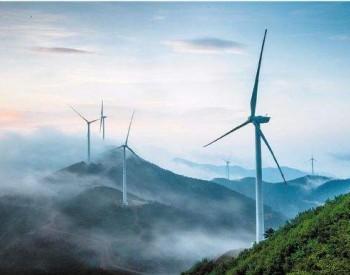 1.45GW!<em>华电</em>集团公布<em>四川</em>、广西、宁夏等7个区域风电机组打捆中标情况!