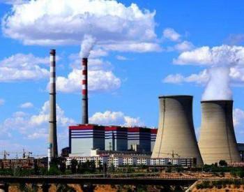 煤电价格联动即将谢幕 电力行业格局面临重塑