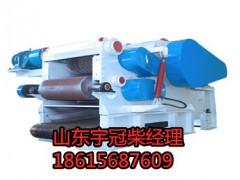山东木片机设备厂家