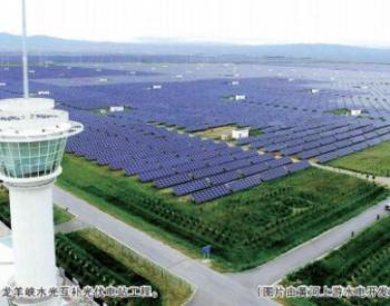 海南共和县光伏产业园黄河公司光伏电站每小时发电271.5万千瓦时