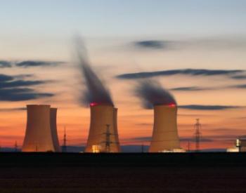"""中国核电:高端制造""""新名片"""""""