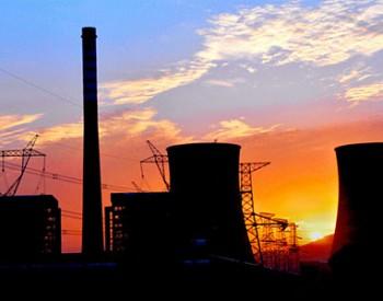 <em>煤电</em>联动机制与标杆电价正式谢幕,计划电大跨步迈向市场电