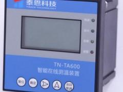 泰恩科技无线测温 tn-ta6000分布式温度采集主机