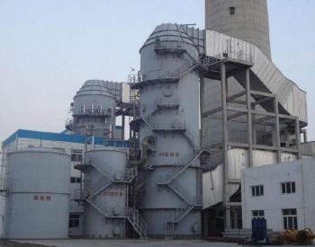 臭氧脱硝氨法<em>脱硫</em>联合处理FCC尾气工艺的技术