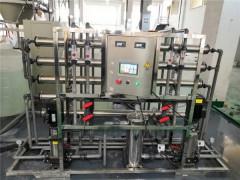 水处理设备/海曙区超声波清洗纯水设备/一站式服务