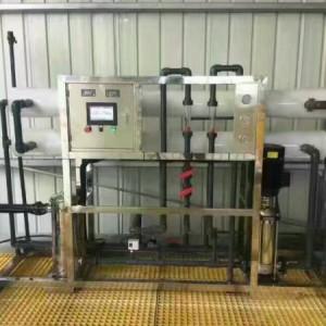 海曙区洗涤剂生产纯水设备/纯水处理设备/纯水处理公司