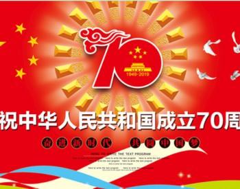 从12万到1.9亿,一张图读懂中国油气七十年!