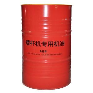 200L螺杆式空气压缩机油 46#螺杆机油空压机油润滑油