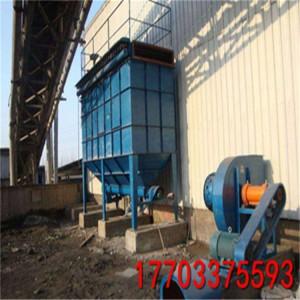 河北厂家供应24-120滤袋MC脉冲布袋除尘器