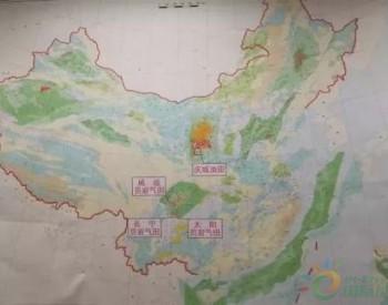 """国君石化:为什么中国难以复制美国的""""页岩气革命 """"?"""