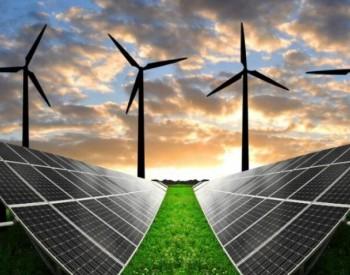 """海南特高压外送基地风电电源配置项目投资主体招标""""尘埃落定"""""""