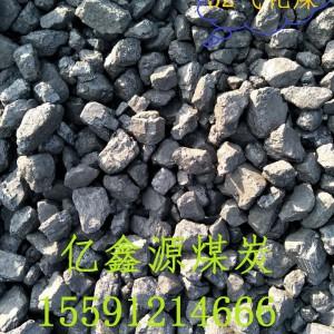 内蒙古煤炭批发环保半无烟煤小烟煤三八块碳