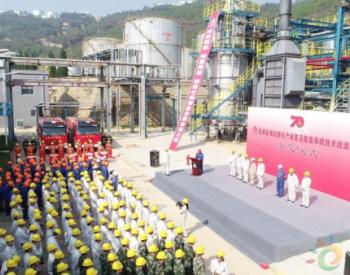 <em>延长石油</em>航煤产能将达百万吨