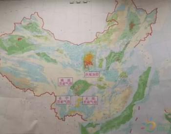 """为什么中国难以复制美国的""""页岩气革命""""?"""