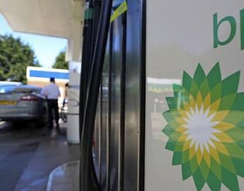 今日能源看点:国投电力低价转让6家火电厂!戴德立将卸任BP集团CEO!财政部:从四方面支持燃料电池汽车产业发展!