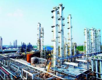 天津百万吨乙烯项目开车10年来首次进行扩能改造