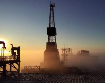 全球顶级原油交易商预计明年油价维持在50美元区间