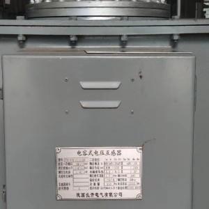 TYD110/√3-0.01H电容式电压互感器陕西长开有现货