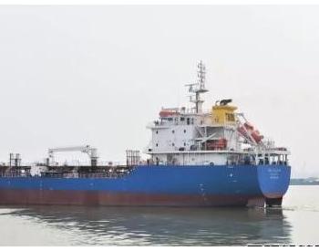 江苏大洋<em>海装</em>交付首艘7999吨加油船
