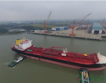新韩通船舶重工一艘38000吨油化船<em>试航</em>归来