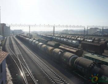 <em>满洲里</em>铁路口岸首次进口液化石油气