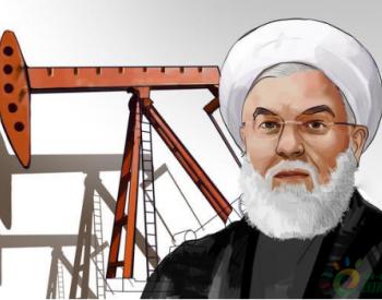 新突破!1100万桶伊朗石油销往<em>中国</em> 俄罗斯4300亿订单也要来了