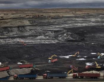 2018年中国煤炭查明资源储量增长2.5%