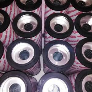 风电滤芯1300R010BN4HC/-V-B4-KE50