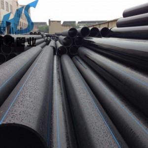 PE排水管效率高安全可靠