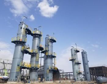 众泰煤焦化:<em>甲醇</em>项目精脱硫<em>装置</em>核心设备安装完成