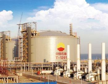 中石油推介15项炼化成果