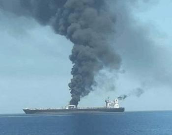 伊朗油轮红海爆炸漏油事媒体报道汇总
