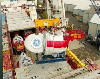 独家翻译|法国首个商业规模海上<em>风电</em>项目开始组装:通用电气提供80台风力<em>涡轮机</em>