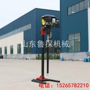 工程用小型背包钻机 地质检测专用型BXZ-2L取样机