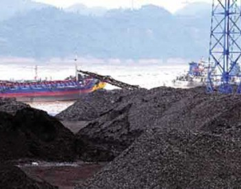 进口煤剩余额度还剩多少?