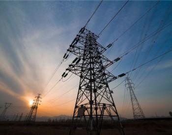 煤电联动取消 <em>电价</em>市场化再进一步
