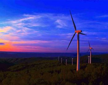 5家企业中标内蒙1.6GW风电项目!央企占比44%!