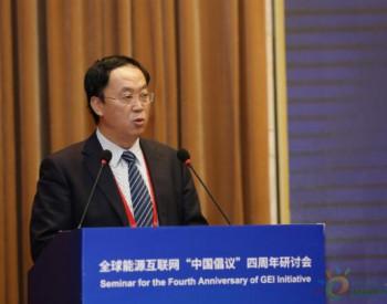 <em>华北电力大学</em>校长杨勇平:可持续发展与大学使命