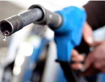石油需求前景一再降低油价后市料维持看空格局