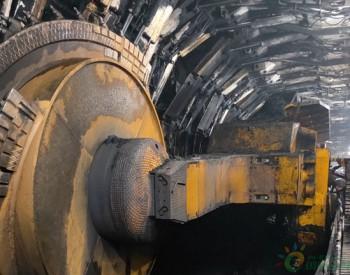 重装集团西煤机自主研发世界首台8.8米超大采高智能化采煤机正式投运