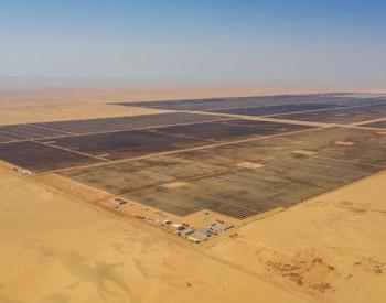 独家翻译   130MW!<em>法国电力公司</em>获埃及两个太阳能项目