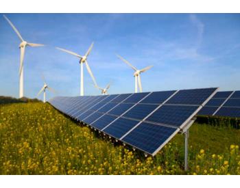 独家翻译|11月18日截止!德国<em>铁路</em>运营商启动绿色能源项目招标