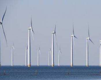 独家翻译|到2023年<em>欧洲</em>新增<em>风电</em>装机容量为13-22GW