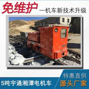 CTY5吨湘潭矿用蓄电池电机车 防爆型蓄电池电瓶机车