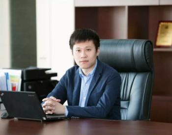 "<em>禾迈</em>总经理杨波:技术研发是公司的""护城河"""