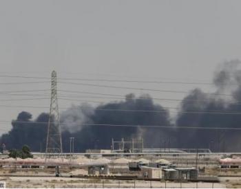 <em>沙特石油设施</em>遭袭后 美国或对伊朗发动网络攻击