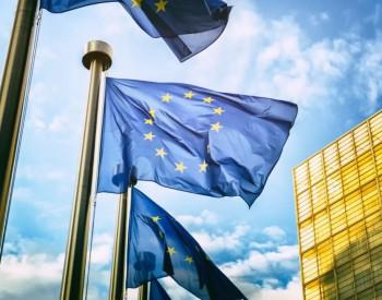 """冒""""贸易保护主义""""之嫌 欧盟拟推""""边境碳调整税"""""""